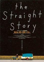 straightstory1.jpg